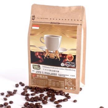【幸福流域】P.W.N 曼特寧-咖啡豆(半磅)