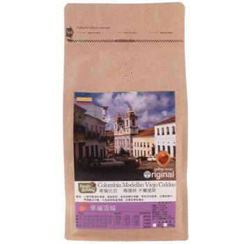 【幸福流域】哥倫比亞 梅德林 卡爾達斯-咖啡豆(1磅)
