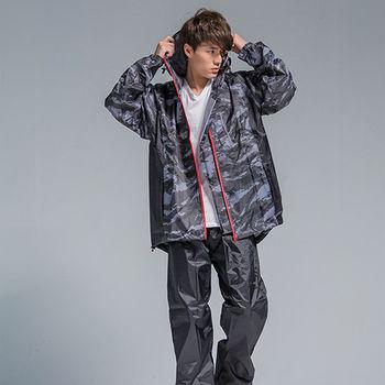OutPerform-玩酷率性兩件式風雨衣-灰迷彩