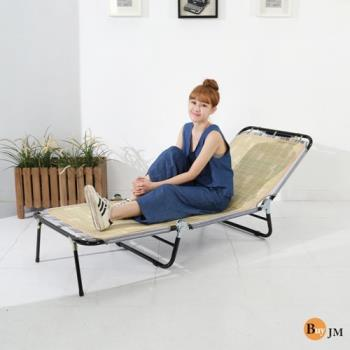 BuyJM 三折折疊床/躺椅