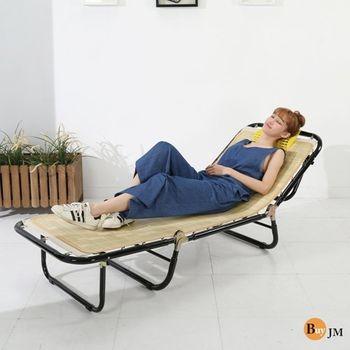 BuyJM 三折折疊床/萬年床/躺椅