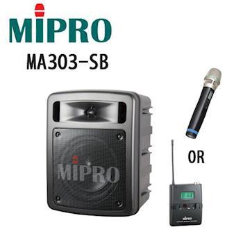 Mipro 嘉強 迷你手提式無線擴音機 MA-303SB
