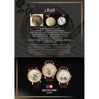 Valentino Coupeau 玫瑰晶鑽時尚腕錶