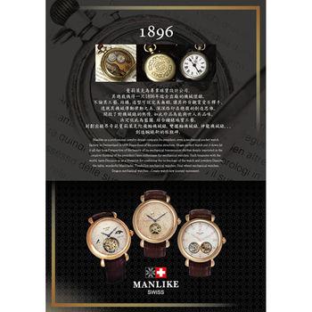 Flungo陶瓷T鑽腕錶