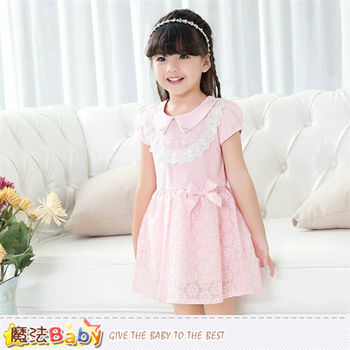 魔法Baby 女童裝 春夏女童蕾絲洋裝~k50073