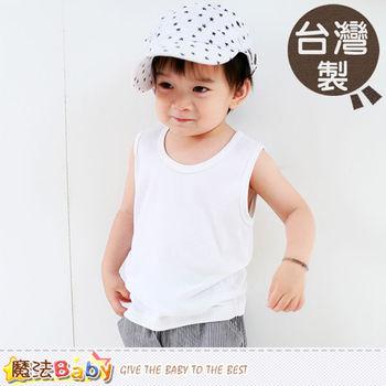 背心~台灣製純棉背心(同尺碼2件一組)~魔法Baby~k34530