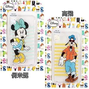 【Disney】iPhone6+/6S Plus 5.5吋 橫條系列 彩繪透明保護軟套