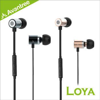 Avantree Loya 入耳式線控耳機