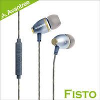 Avantree Fisto 入耳式線控耳機