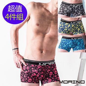 【MORINO】潮流骷髏印花平口褲(隨機4件組)