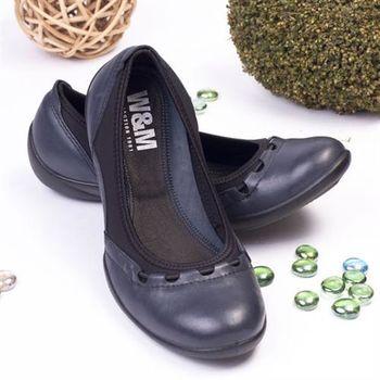 【W&M】SOFIT 科技纖維布料舒適透氣彈性鬆緊帶健塑女鞋-深藍