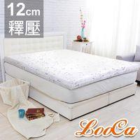 LooCa 雅緻緹花12cm釋壓記憶床墊-單大3.5尺