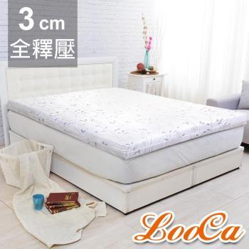 《贈環保餐具》LooCa 雅緻緹花3cm記憶床墊-單大3.5尺
