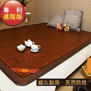 【人之初】《富士聖》天王級冷山冰涼碳燒竹醋麻將蓆(雙人加大6尺)