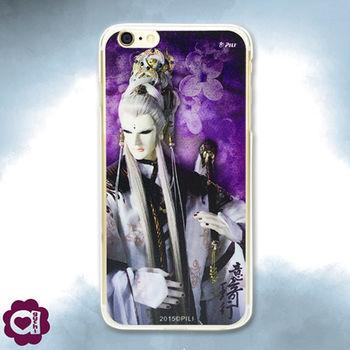Apple iPhone 6 Plus  6S Plus 霹靂手機保護殼