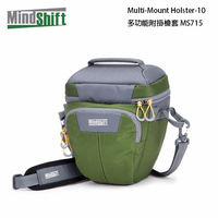 MindShift 曼德士 Multi Mount Holster 10 多功能附掛槍套包 MS715