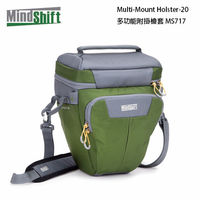 MindShift 曼德士 Multi Mount Holster 20多功能附掛槍套包 MS717