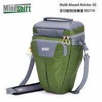 MindShift 曼德士 Multi Mount Holster 30 多功能附掛槍套包 MS719