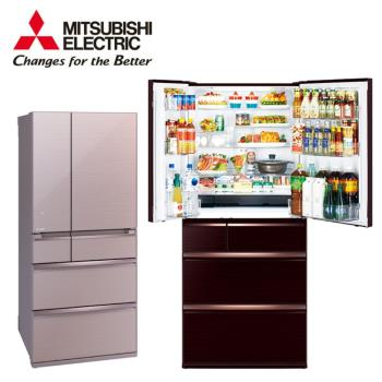 MITSUBISHI三菱705L日本原裝六門變頻電冰箱MR-WX71Y