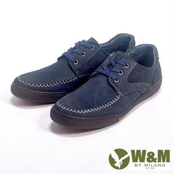 【W&M】簡約素色綁帶休閒鞋男鞋-藍