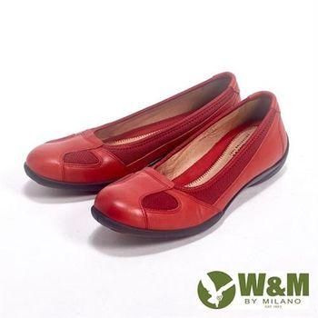 【W&M】SOFIT系列 透氣簡約氣墊休閒女鞋-紅