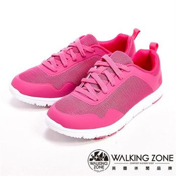 【WALKING ZONE】超輕量彈性運動休閒女鞋-桃(另有深藍)