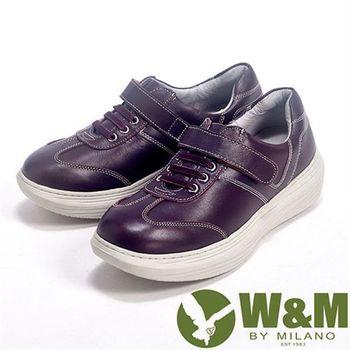 【W&M】FIT系列 簡約氣墊增高休閒女鞋-紫