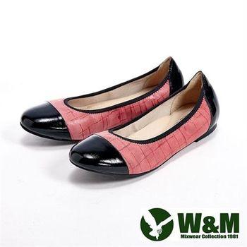 【W&M】不規則幾何紋平底鞋-粉(另有藍)