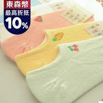[協賀]甜美刺繡淺口船襪低幫隱形透氣女襪(4入)
