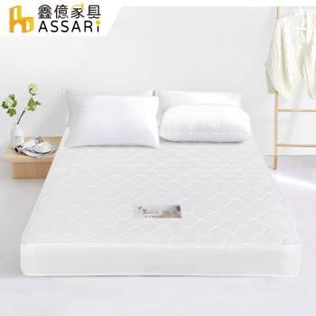 簡約歐式二線獨立筒床墊(雙人5尺)