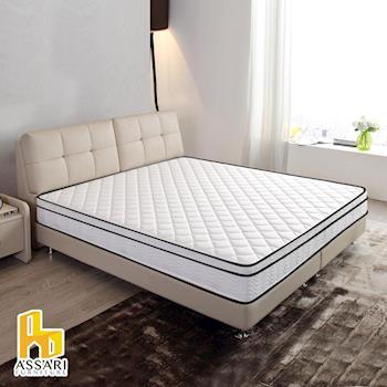 3M防潑水布三線蜂巢獨立筒床墊(雙人5尺)