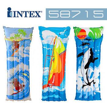 【INTEX】繽紛充氣浮排-不挑款 58715