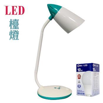 優雅 E世代LED燈泡式檯燈內附燈泡(LED-E01)