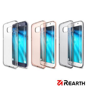 Rearth 三星 Galaxy S7 Edge (Ringke Air) 輕薄保護殼