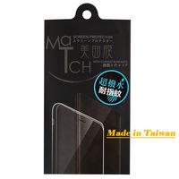 華碩 ASUS ZENWATCH 2 女用手錶 專用保護貼 日本原材 2入組 美曲膜 量身製作 螢幕保護貼
