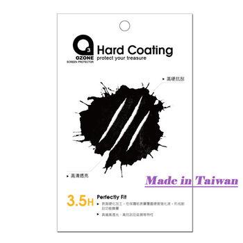 華為 HUAWEI Mate 8 Mate8 手機專用保護貼 量身製作 防刮螢幕保護貼