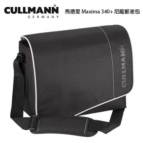 CULLMANN 馬德里 Maxima 340 尼龍 13.3吋 電腦包 相機包 (98320)