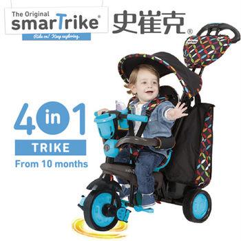 【英國smarTrike史崔克】優雅菱格嬰幼4合1觸控三輪車(精品藍)