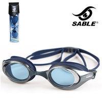 【黑貂SABLE】極限運動型 平光泳鏡(灰色)