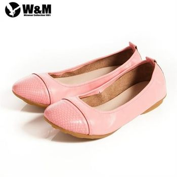【W&M】2014春夏 菱格包頭 柔軟舒適好穿搭娃娃鞋 桃(另有黃、黑)