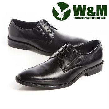 【W&M】都會紳仕真皮系列 正裝男仕綁帶皮鞋-黑