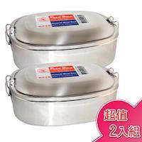 【日本寶馬】SUS304不鏽鋼腰只型便當盒(2入組)_15cm JA-S096-015