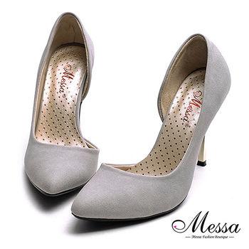 【Messa米莎專櫃女鞋】MIT尖頭蜜桃絨側鏤空金屬高跟包鞋-灰色