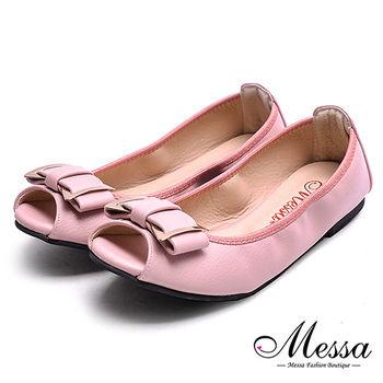 【Messa米莎專櫃女鞋】MIT柔軟彎曲蝴蝶結內真皮平底魚口鞋-粉色