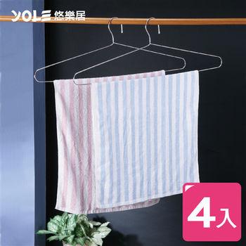 【YOLE悠樂居】不鏽鋼實心浴巾架#1225007(4入)