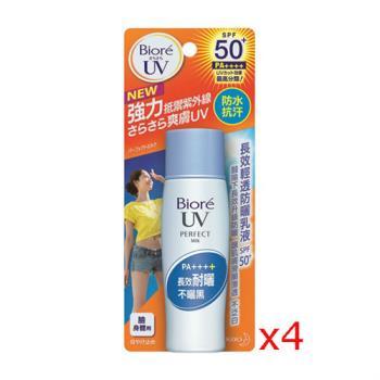 Biore長效輕透防曬乳液 SPF50 40ml (4入)