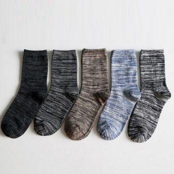 【米蘭精品】長襪子禮盒(5雙裝)防臭迷彩純棉男套組5色