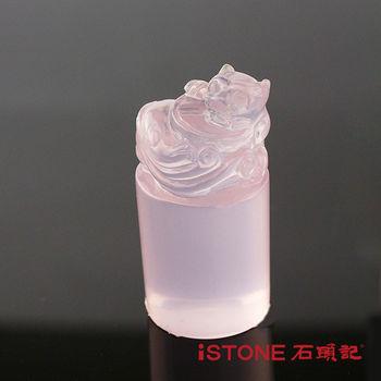 石頭記 粉紅玉髓-貔貅玉璽