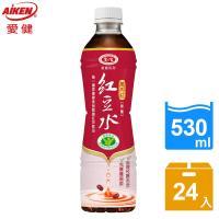 愛健 萬丹紅紅豆水530ml(24入/箱)