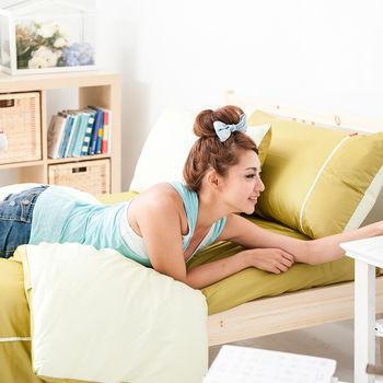 【Domo】加大三件式枕套床包組精梳棉-素色雙色系 初春嫩芽